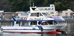 ファミリーホール鶴ヶ峰の海洋散骨、横須賀出港80名様プラン327,800円