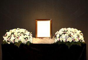 ファミリーホール鶴ヶ峰の1日家族葬プランのご案内