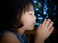 ファミリーホール鶴ヶ峰の海洋散骨、黙祷