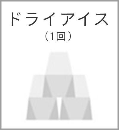 ファミリーホール鶴ヶ峰、シンプル火葬プランの内容・ドライアイス1回