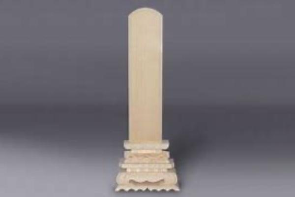 ファミリーホール鶴ヶ峰、骨葬プラン白木位牌のご案内